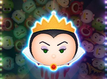 ツムツム 女王